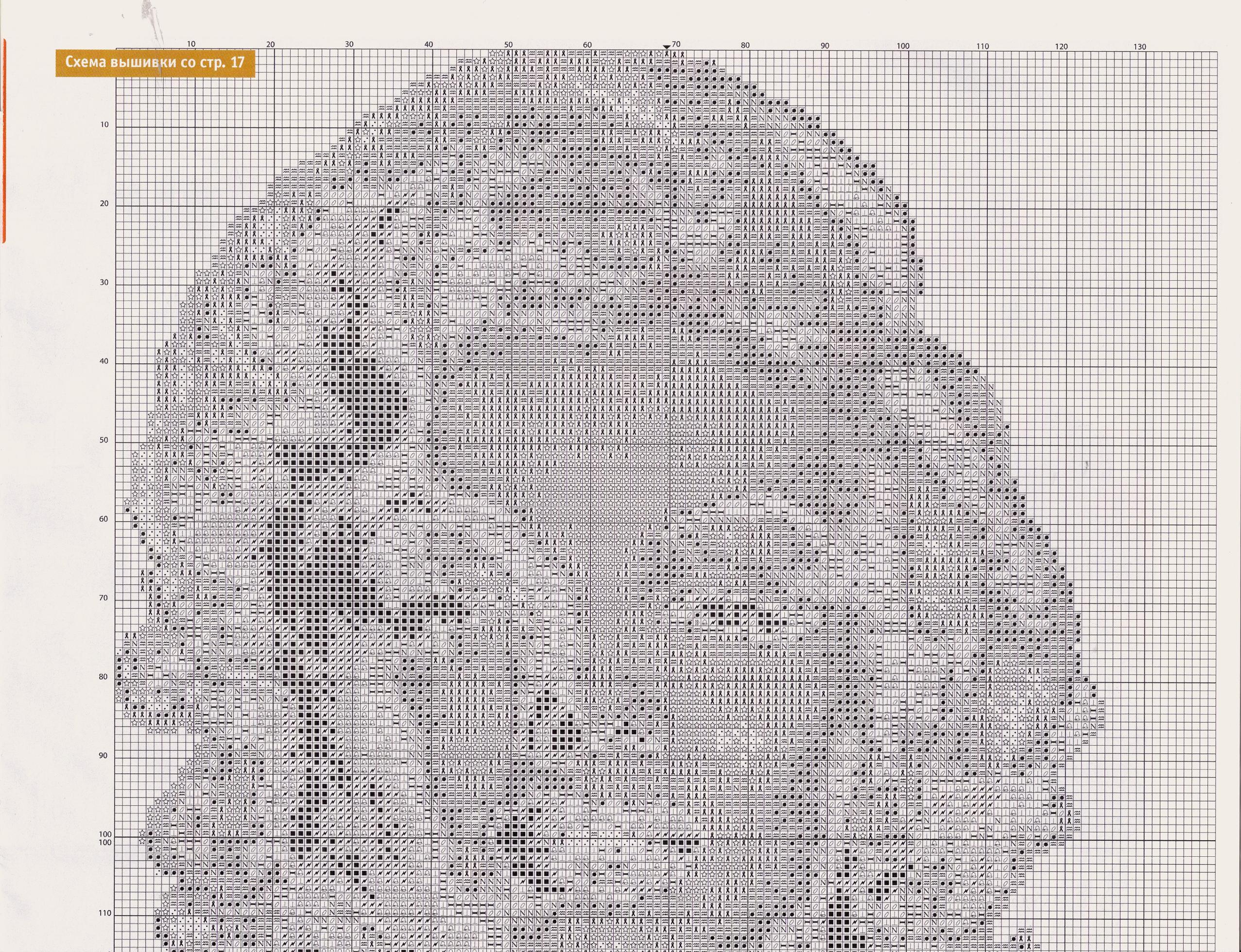 Схемы вышивки «Мерлин Монро» (стр. 1) - Вышивка крестом 91